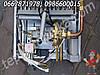 Запчасти к газовой колонке Нева 4511