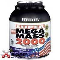 Mega Mass 2000 (3 kg) Weider
