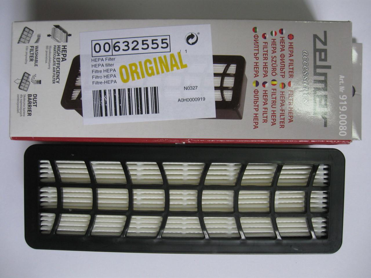 Фильтр для пылесоса Zelmer VC7920, 00632555