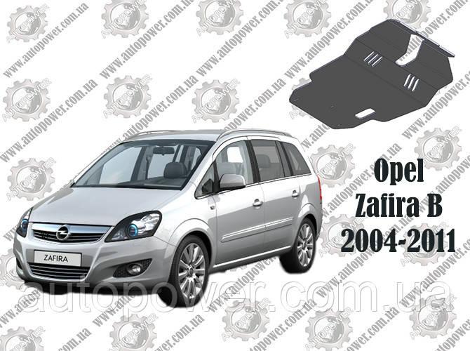 Защита Opel Zafira B V-1.4,1.9, 2.2,1.9D,2.0D МКПП/АКПП 2004-2011