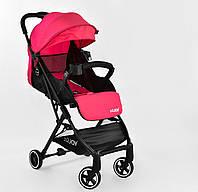"""Коляска прогулочная детская С - 410 """"JOY"""", цвет розовый, футкавер, дождевик, съемный бампер"""