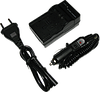 Зарядное устройство для Samsung SB-LH82 (Digital)