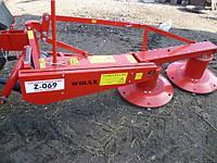 Косилка Роторная   Z-069 (Z-173, Z-169)Wirax,Польша