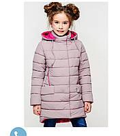 Детская демисезонная куртка для девочки Натти пудра 517