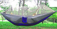 Подвесной туристический гамак с москитной сеткой (противомоскитной).Материал парашютная ткань, Цвет серо-синий