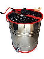 Медогонка из нержавейки 3-х рамочная, поворотная (кассеты, ротор нержавейка)