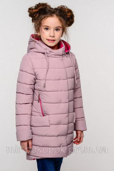Детская демисезонная куртка для девочки Натти пудра 721, фото 1