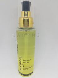Бальзам-флюид ProfiStyle с аргановым маслом  (100 мл)