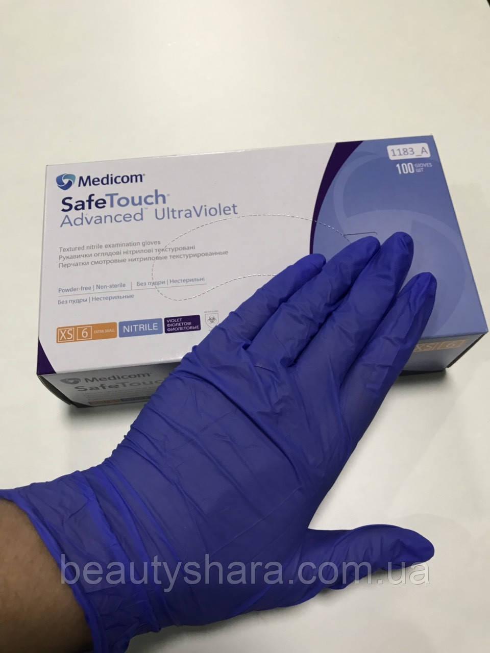 Перчатки Medicom нитриловые Violet (XS, S, M) фиолетовые