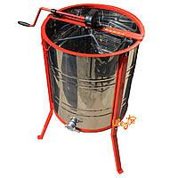 Медогонка из нержавейки 4-х рамочная, поворотная (кассеты и ротор нержавейка) с подставкой