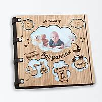 Квадратный фотоальбом для малыша