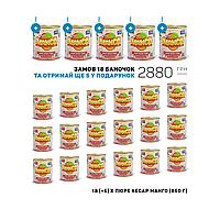 [ОПТ] Пюре манго Кесар без цукру, 850 грамів x 18 одиниць в ящику