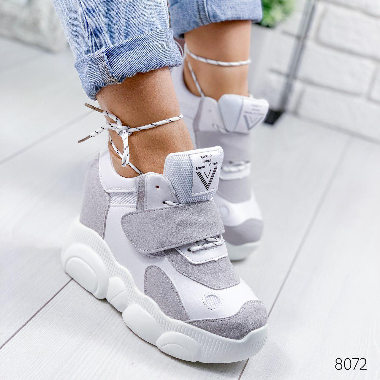 """Кросівки жіночі """"Lowos"""" сірого кольору з еко замші. Кеди жіночі. Мокасини жіночі. Взуття жіноче"""