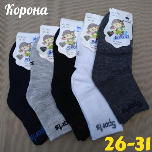 Носки детские - подростковые  демисезонные Корона  хлопок 26-31р ассорти  НДД-08468