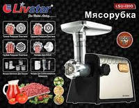 Мясорубка с терками и соковыжималкой для томатов Livstar LSU-1310