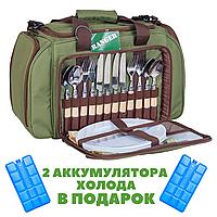 Набор для пикника на 4 персоны Ranger 🌄