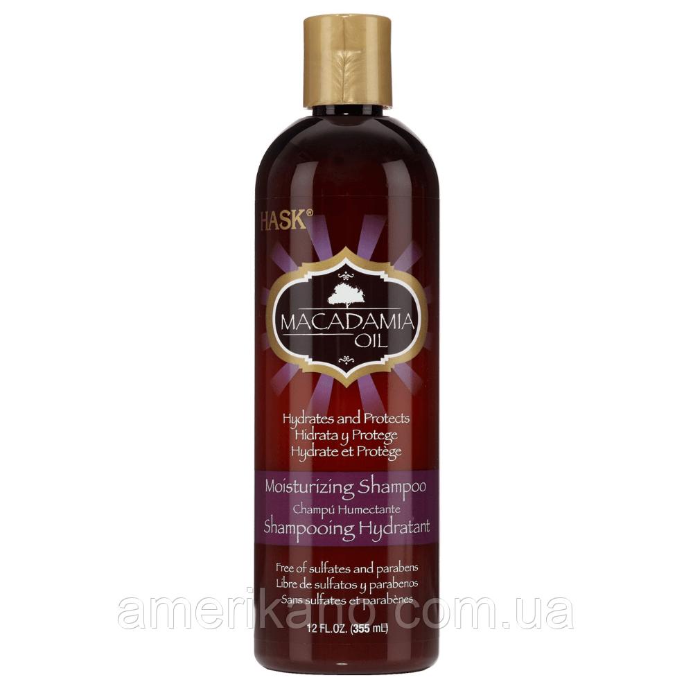 Увлажняющий шампунь с маслом макадамии HASK Macadamia Oil Moisturizing Shampoo, 355 мл