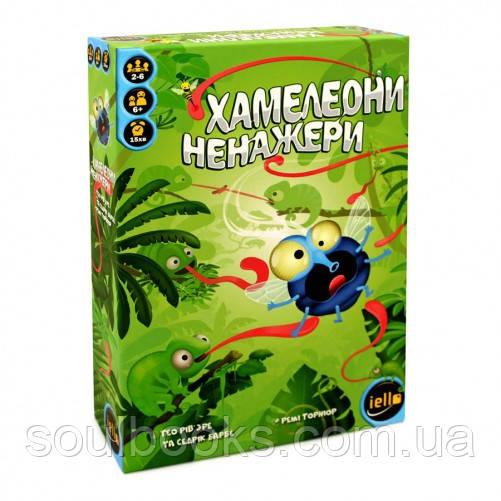 """""""Хамелеони Ненажери"""" - настольная игра"""