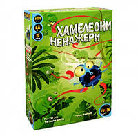 """""""Хамелеони Ненажери"""" - настольная игра, фото 1"""