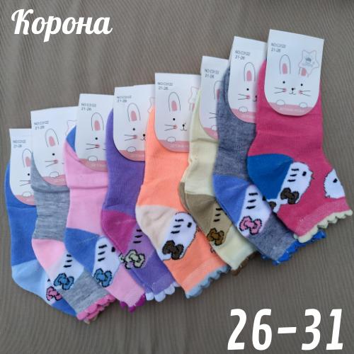 Носки детские - подростковые  демисезонные КОРОНА хлопок 26-31р ассорти  НДД-08459