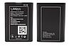 Оригинальный аккумулятор ( АКБ / батарея ) для Sigma Mobile X-style 32 Boombox 3200mAh