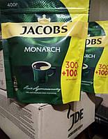 Кофе JACOBS MONARCH растворимый 400 гр