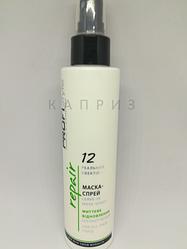 """Маска-спрей Profistyle """"Мгновенное восстановление"""" для всех типов волос (150 мл)"""