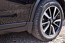 Брызговики MGC Nissan X-TRAIL Европа, ROUGE Америка T32 2013-2020 г.в. комплект 4 шт, фото 7