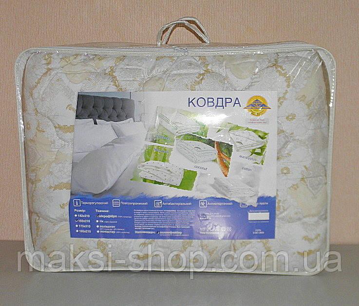 Одеяло евро размер в подарочном чемодане (ткань микрофибра наполнитель холлофайбер) (Х-561)