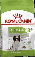 Royal Canin X-Small Adult 8+ (Роял Канин Х-Смол Эдалт 8+) сухой корм для собак миниатюрных пород 8+ 0,5 кг