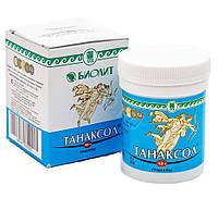 Танаксол Арго Оригинал, натуральное противопаразитарное, лямблии, восстановление печени, желчегонное, лямблиоз