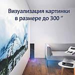 Проектор мультимедийный Full HD Wi-Fi стерео звук Vivibright Wi-light F40 домашний кинотеатр кинопроектор, фото 9