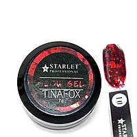 Глиттер-гель для дизайна ногтей Starlet Professional Glow Gel , №10