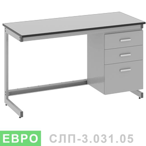 Стол лабораторный пристенный СЛП-3.031.05