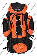 Рюкзак туристический 70 л