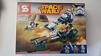 "Конструктор SY502 аналог лего Звездные войны LEGO Стар Варс Star Wars ""Повстанцы"", 283 дет"