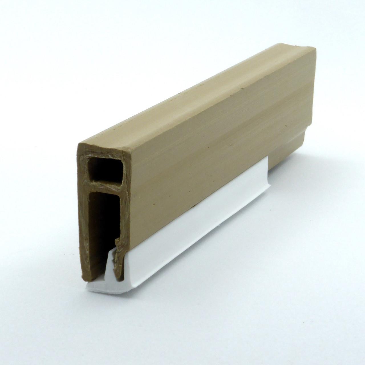 Профіль пластиковий для натяжних стель - без бортика з перфорацією. Довжина профілю 2 м.