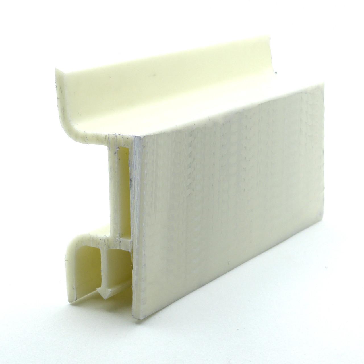 Профиль пластиковый для натяжных потолков - бесщелевой двухуровневый. Длина профиля 2,5 м.