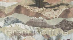 Atlas Wall