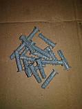 Пробка-дюбель під саморіз 30 мм, для монтажу натяжних стель, фото 3