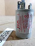 Сетевой фильтр  CANDY CS2 085. FLCH 446000  Б/У, фото 2
