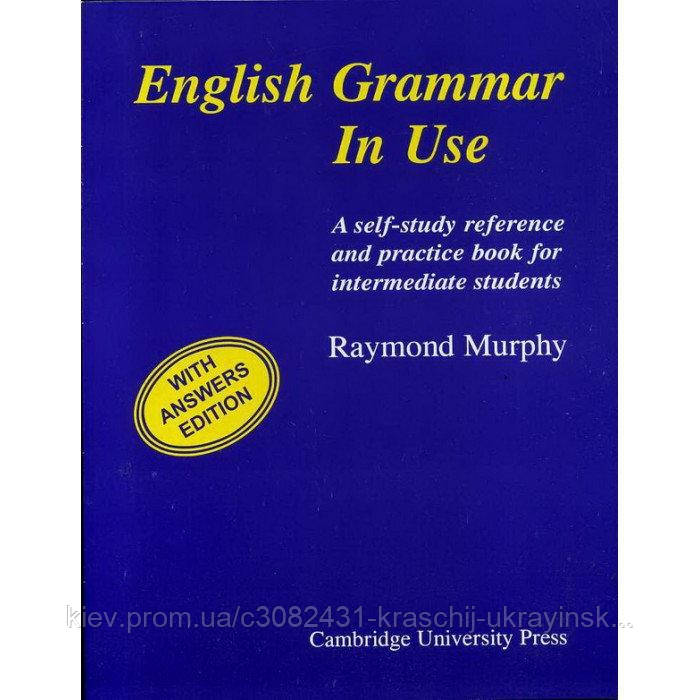 Мерфи Р. Грамматика английского языка (ENGLISH GRAMMAR IN USE)