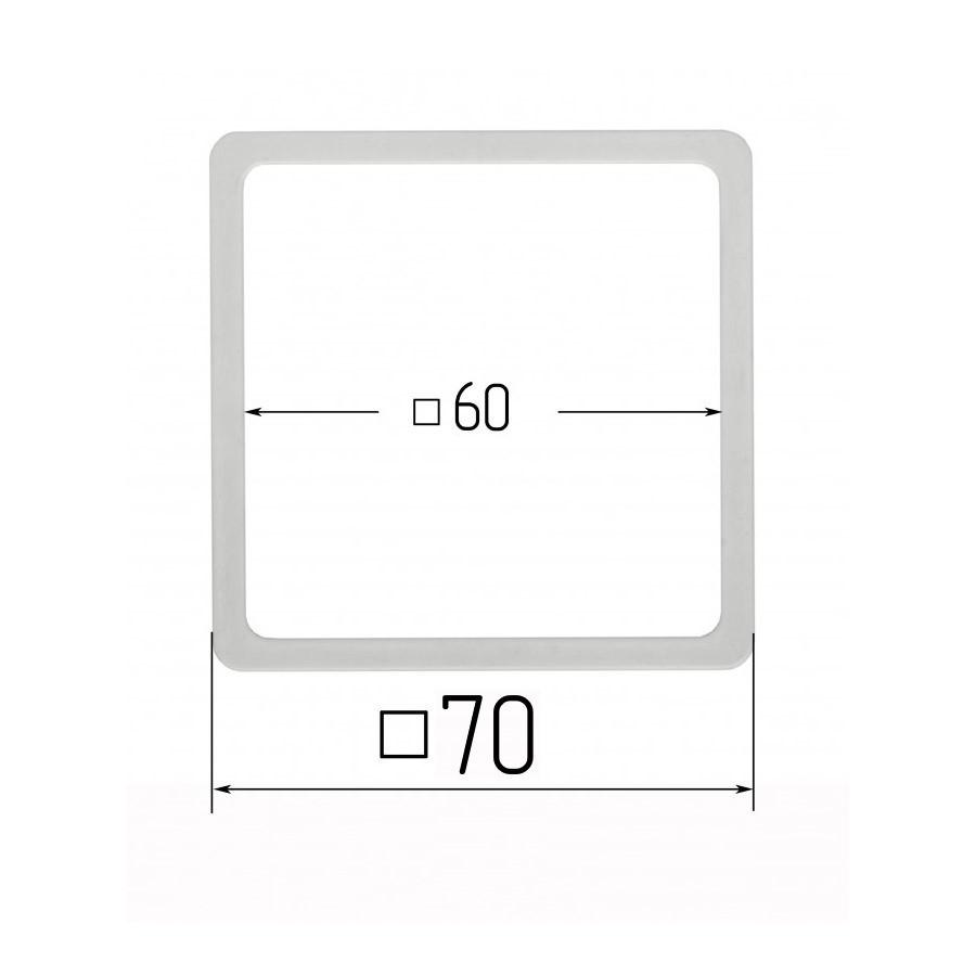 Термоквадрат для натяжних стель 60х60мм (внутрішній розмір) 70х70 мм (зовнішній розмір)