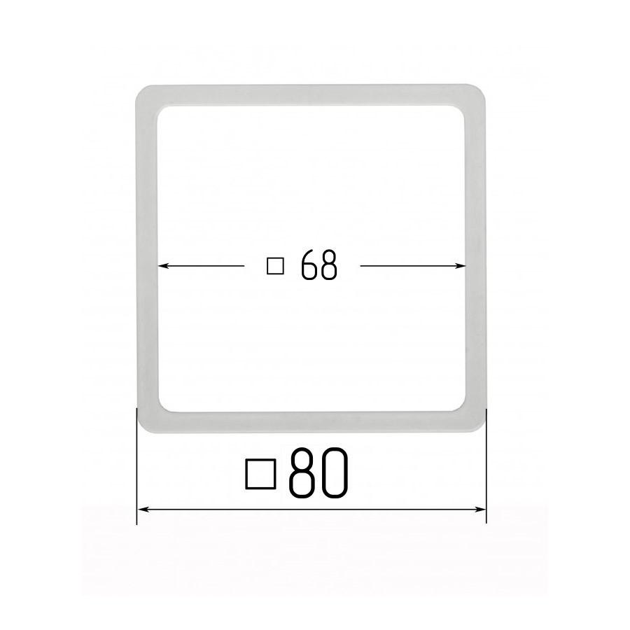 Термоквадрат для натяжних стель 68х68мм (внутрішній розмір) 80х80 мм (зовнішній розмір)