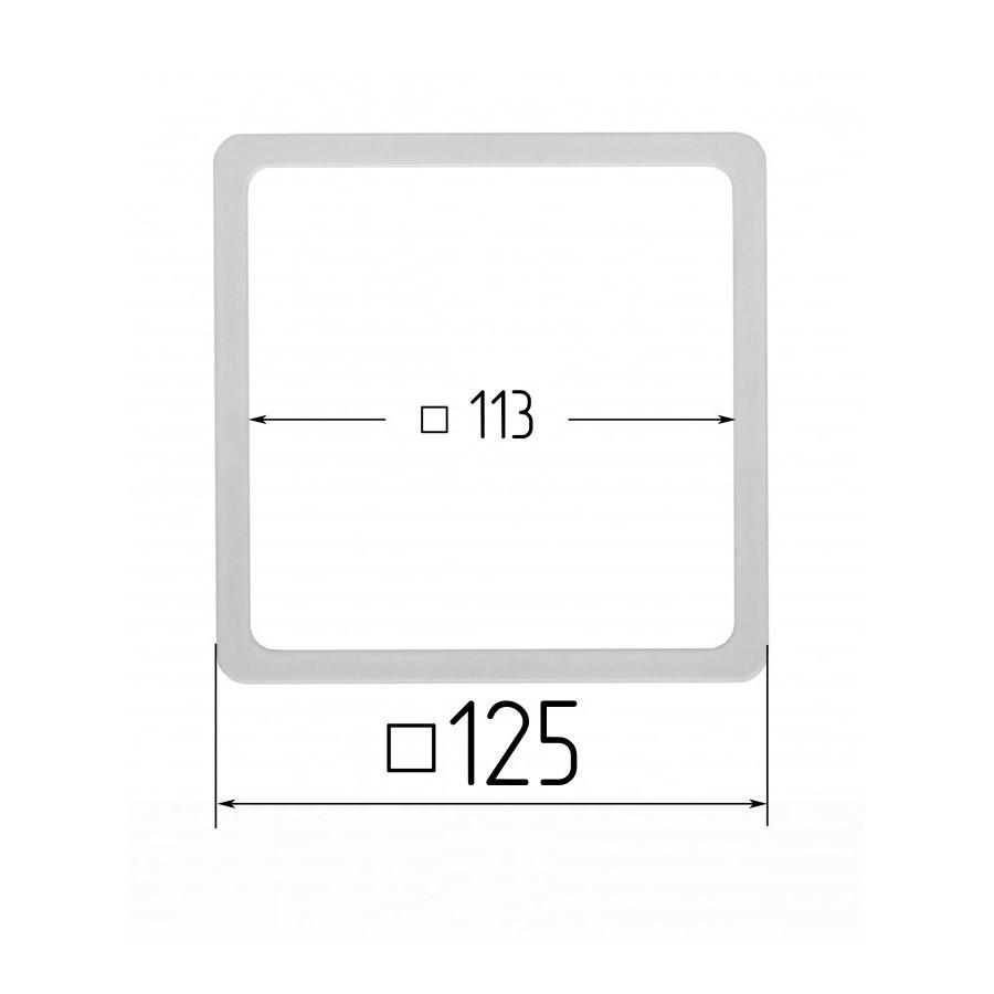 Термоквадрат для натяжных потолков 113х113мм (внутренний размер) 125х125 мм (наружный размер)