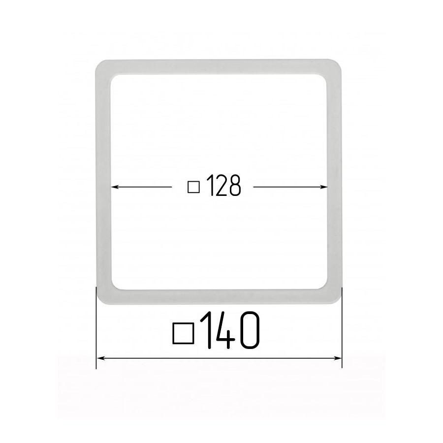 Термоквадрат для натяжных потолков 128х128мм (внутренний размер) 140х140 мм (наружный размер)