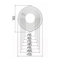 Платформа универсальная для встроенных светильников диаметром 55-105 мм (шаг 10 мм) для монтажа натяжных потолков