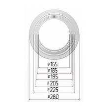 Платформа универсальная для встроенных светильников диаметром 165-225мм (шаг 10 мм) для монтажа натяжных