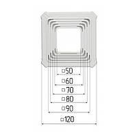 Платформа универсальная квадратная для встроенных светильников размерами  50-90 мм (шаг 10 мм)