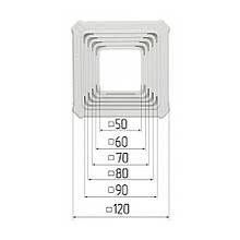 Платформа универсальная квадратная для встроенных светильников размерами 50-90 мм (шаг 10 мм) для монтажа